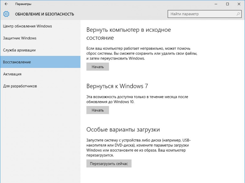 34 совета по оптимизации и настройке Windows. Часть 4