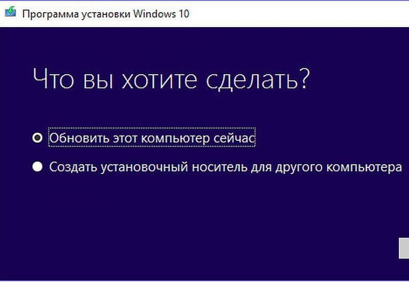 Как установить Windows 10 без ключа