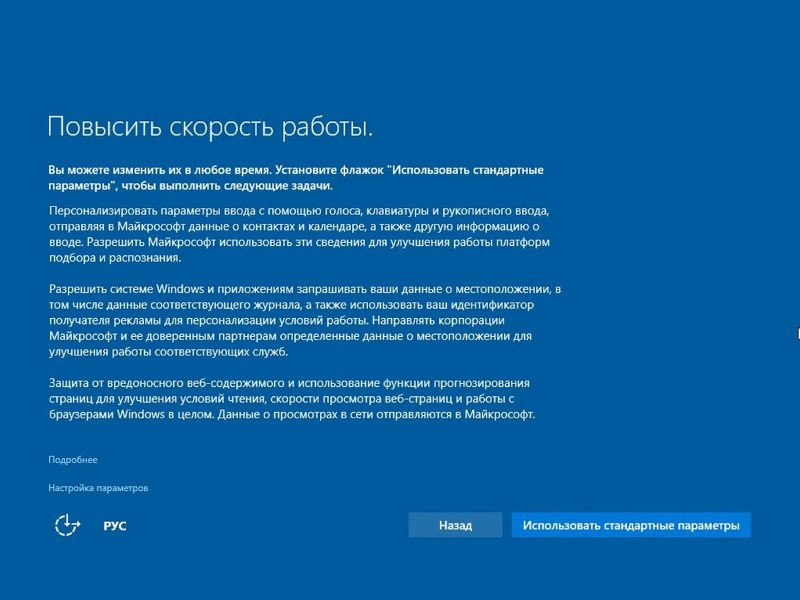 34 совета по оптимизации и настройке Windows. Часть 1
